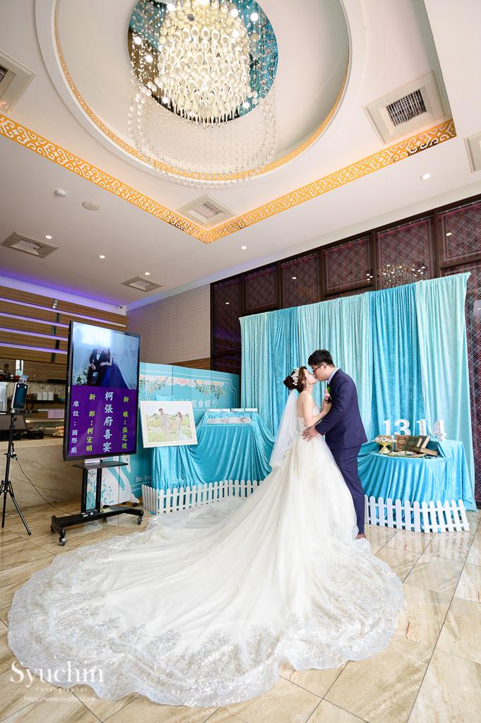 北海岸婚宴會館@台中婚攝。宏明&芝綾,婚禮紀錄