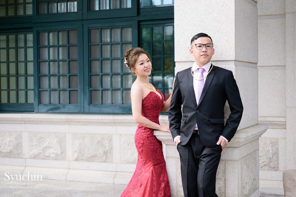督賀蔬苑@南投婚攝。俊麟&惠慈,婚禮紀錄