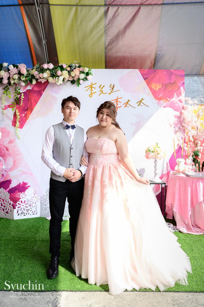 受保護的內容: 自宅流水席@雲林婚攝。宗恒&翔婷,婚禮紀錄
